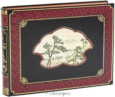 Подарочное издание 'Живописная Япония'