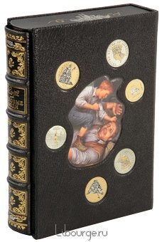 Подарочная книга 'Деловые люди'