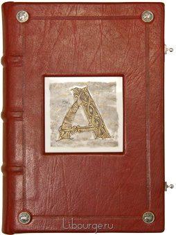 Подарочная книга 'Слово о полку Игореве'