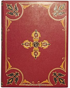 Подарочная книга 'Тибетская живопись'