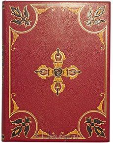 Книга 'Тибетская живопись'