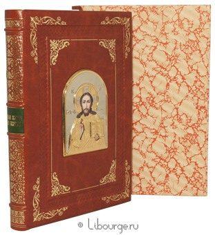 Подарочное издание 'Избранные жития Русских святых (№357)'