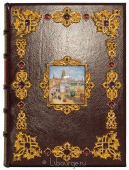 Подарочная книга 'Россия. Великая судьба. (№30)'
