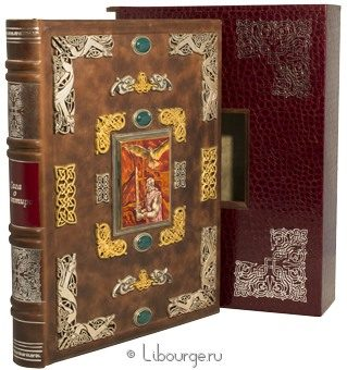 Подарочная книга 'Сага о Греттире (№3)'