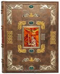 Книга Сага о Греттире (№3)