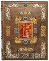 Книга 'Сага о Греттире (№3)'