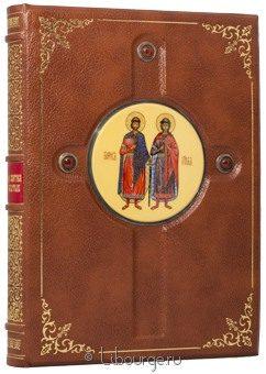 Избранные жития русских святых (№51) в кожаном переплёте
