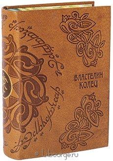 Книга Властелин колец (№15)
