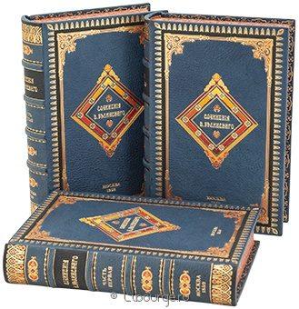Антикварная книга 'Сочинения В. Белинского (3 тома)' в кожаном переплете