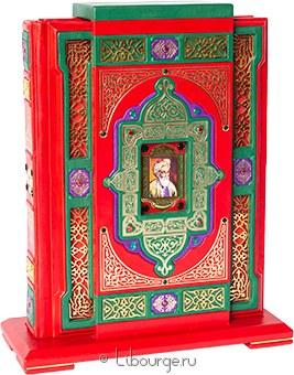 Подарочное издание 'Рубайят. Омар Хайям и персидские поэты X - XVI вв.'