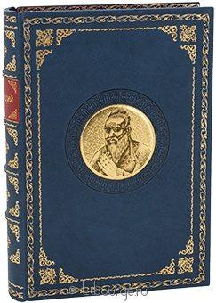 Подарочное издание 'Конфуций. Луньюй. Изречения.'