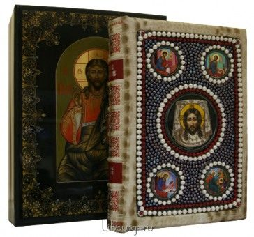 Подарочная книга 'Святое Евангелие (№34)'