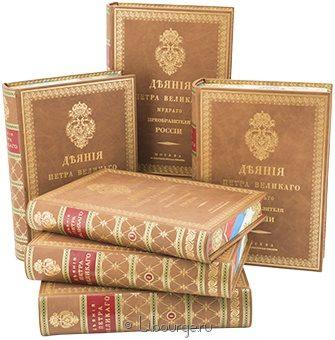 И.И. Голиков, Деяния Петра Великого (№1, 15 томов) в кожаном переплёте