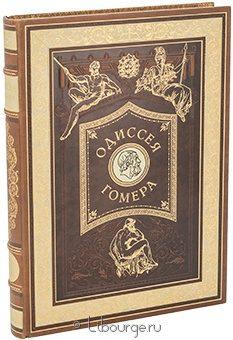 Антикварная книга 'Одиссея'
