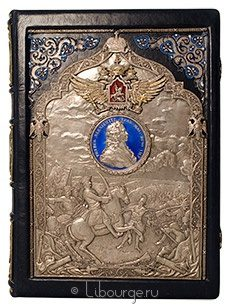 Книга 'Полтавская битва'