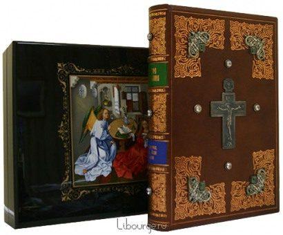 Подарочная книга 'Святое Евангелие (№48)'