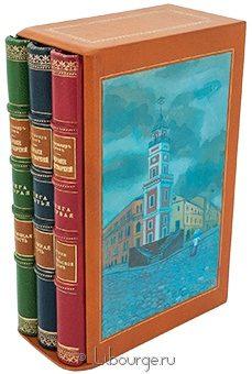 Антикварная книга 'Собрание стихотворений А. Блока (3 тома)' в кожаном переплете