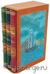 Книга Собрание стихотворений А. Блока (3 тома)