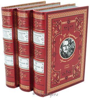 'Собрание сочинений Лермонтова (3 тома)' в кожаном переплете