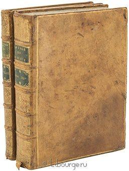 Voyage en Siberie fait en 1761 (Путешествие в Сибирь, Том II с атласом) в кожаном переплёте