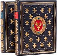 Книга 'Три мушкетера (№11, 2 тома)'