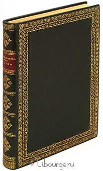 Антикварная книга 'Вяземы'