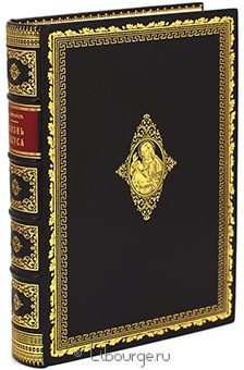 Д.Ф. Штраусс, Жизнь Иисуса (1907) в кожаном переплёте