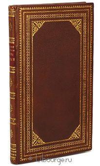 Антикварная книга 'Духовный регламент императора Петра I'