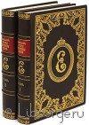 Книга 'История Екатерины II (2 тома)'