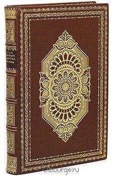 Книга Города Московского Государства в 16 веке