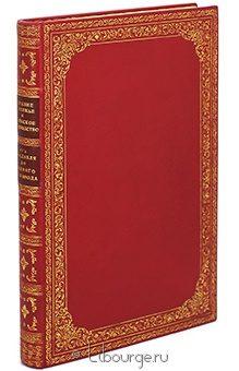 Антикварная книга 'Верхнее Поволжье и волжское пароходство'