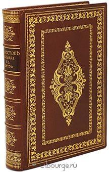 Антикварная книга 'На Востоке. Поездка на Амур (в 1860-1861 г.). Дорожные заметки и воспоминания.'