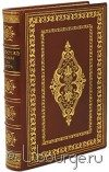 Книга 'На Востоке. Поездка на Амур (в 1860-1861 г.). Дорожные заметки и воспоминания.'
