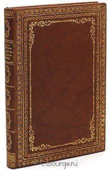 И. Корб, Дневник поездки в московское государство в 1698 году в кожаном переплёте