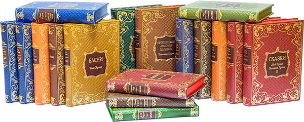 Собрание книг сказок
