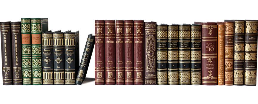 Эксклюзивный переплет домашней библиотеки в нубуковую кожу
