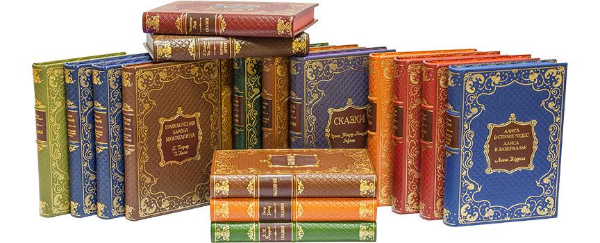 Библиотека всемирной литературы в кожаном переплете