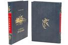Оригинальный дизайн на японскую тему переплета антикварной книги.